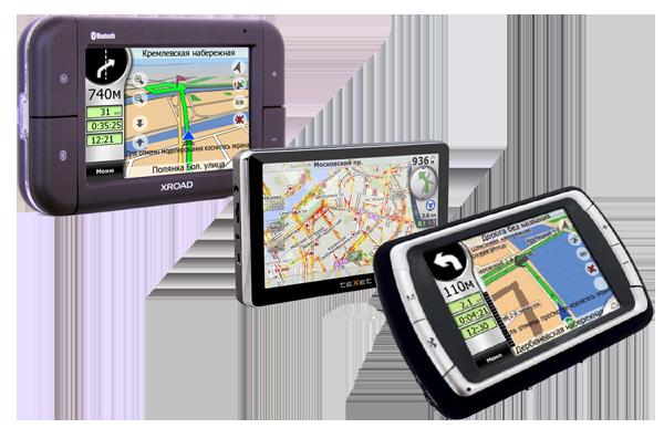 Карты На Навигаторы